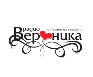 Радио Вероника - Ритъмът на сърцето!